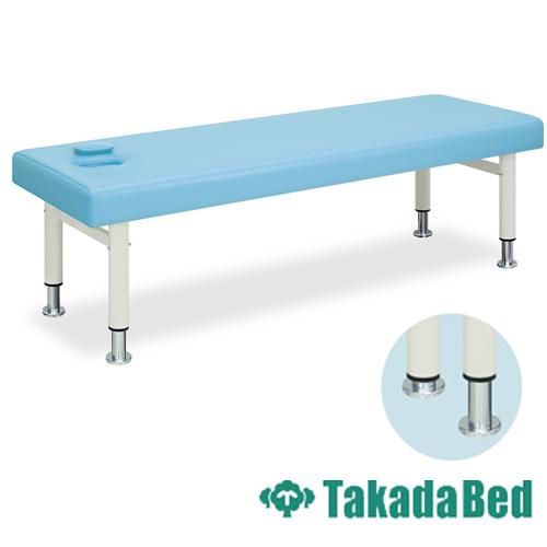 施術台 診察用 整体 接骨院 病院用 ベッド 高級 送料無料