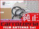 AVIC-ZH07carrozzria純正アンテナ営業日宅配