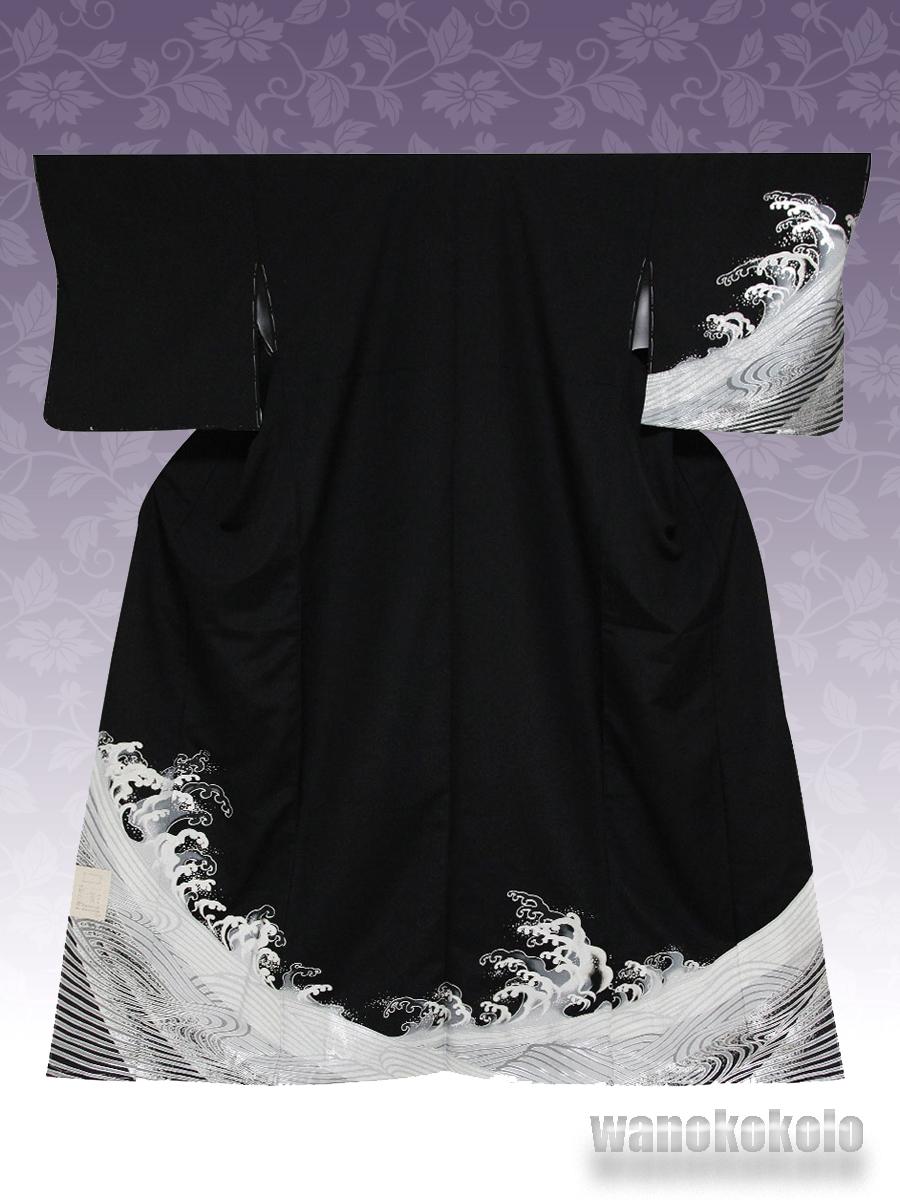 【和の志】洗える着物◇付下・袷・Lサイズ◇黒系・波頭柄◇KTK134_画像1