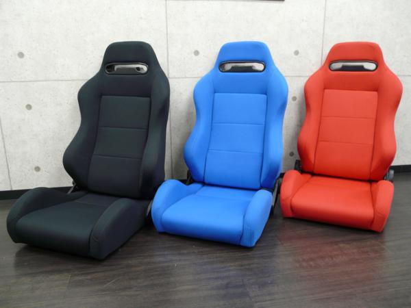 レカロ SRⅢ?タイプ リクライニングシート セミバケ ブラック レッド ブルー RS5_画像1