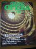 【送料無料】グランドオペラ?●栄光のミラノ・スカラ座
