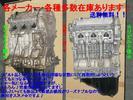 AZワゴン MC21 K6A ターボ用 リビルトエンジン 2