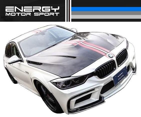 【M's】 BMW 3シリーズ F30 エアロ 4点set FRP+カーボン ENERGY_画像1