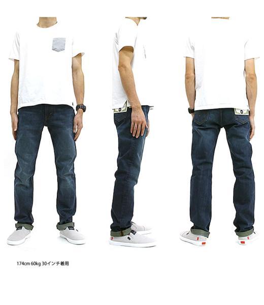 訳あり【Levi's skateboarding collection】513[S&E END]W28 ☆955830009_画像3