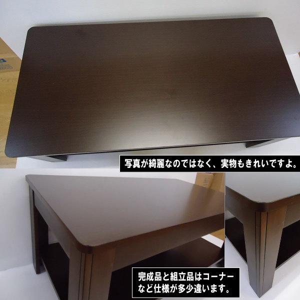 送料無料 訳あり 処分 過剰在庫 業務用 応接センターテーブル W120×D60cm TOK-DBR 組立品_画像4