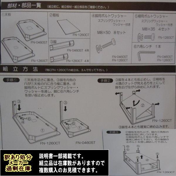 送料無料 訳あり 処分 過剰在庫 業務用 応接センターテーブル W120×D60cm TOK-DBR 組立品_画像5