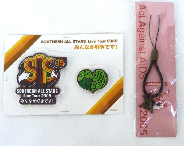 ☆保管品!サザンオールスターズ ツアー2005 マグネット+AAA 2005 携帯ストラップ☆