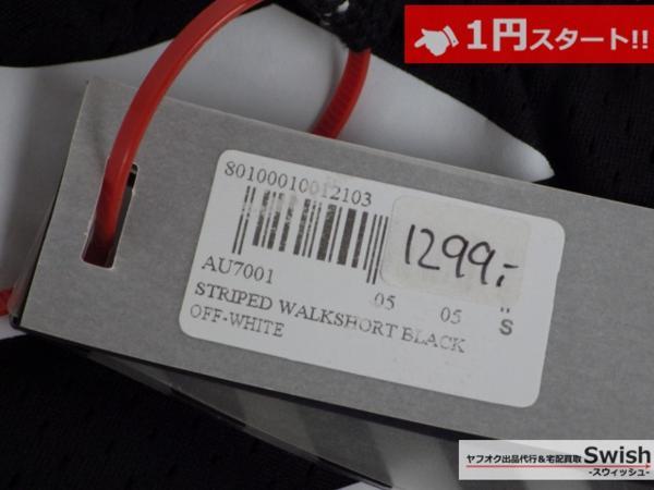 A895●OFF-WHITE オフホワイト●新品 STRIPED WALKSHORTS ショーツ S 黒●_画像7