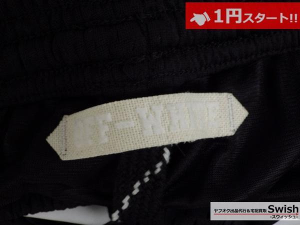 A895●OFF-WHITE オフホワイト●新品 STRIPED WALKSHORTS ショーツ S 黒●_画像5
