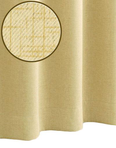A1577■訳あり ドレープカーテン 防炎 サテン生地 1級遮光 日本製 1枚 200x250cm ベージュ_画像6