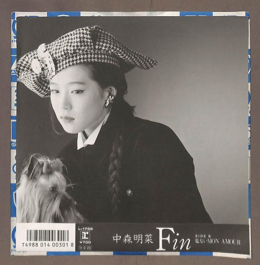 プロモ 白ラベル ◇ 中森明菜 / FIN [EP]_画像1