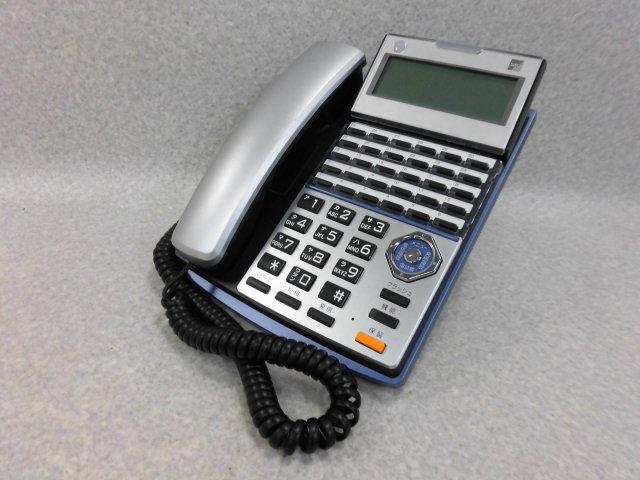▲ ・保証有 C★13997★TD720(K) サクサ PLATIA 30ボタン標準電話機 中古ビジネスホン 領収書発行可能 同梱可 仰天価格 14年製 動作確認済_画像2
