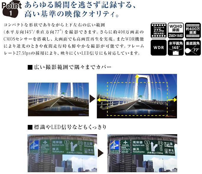 【M's】ベンツ AMG W222 Sクラス/W217 Sクラスクーペ(2013y-)純正品 ドライブレコーダー(※ 赤外線反射ガラス車専用)/正規 M2228293010MM_画像2