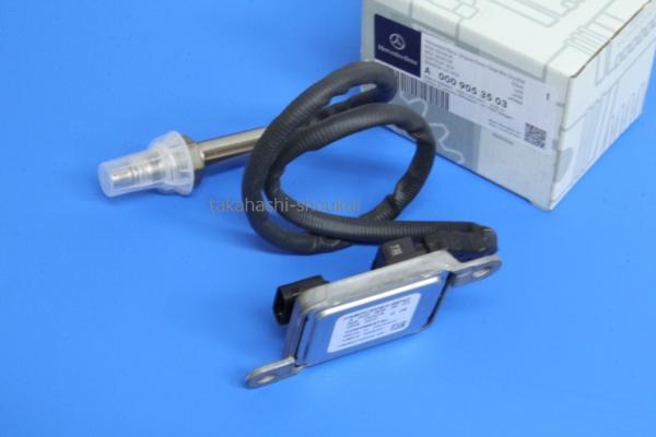 0[ genuine products ] nitrogen acid . thing sensor A0009053503 S350 ML350 SLK350