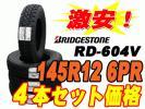145R12 6PR タイヤ4本セット BS RD-604 オールシーズン 604V