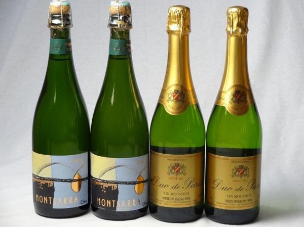 甘口・辛口スパークリング白ワイン2本2セット(スペ_s2000552_2.jpg