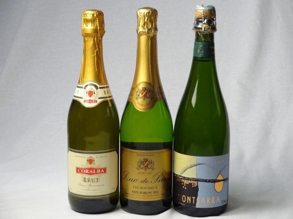 世界のスパークリング白ワイン3本セット(イタリアや_s2000543_2.jpg