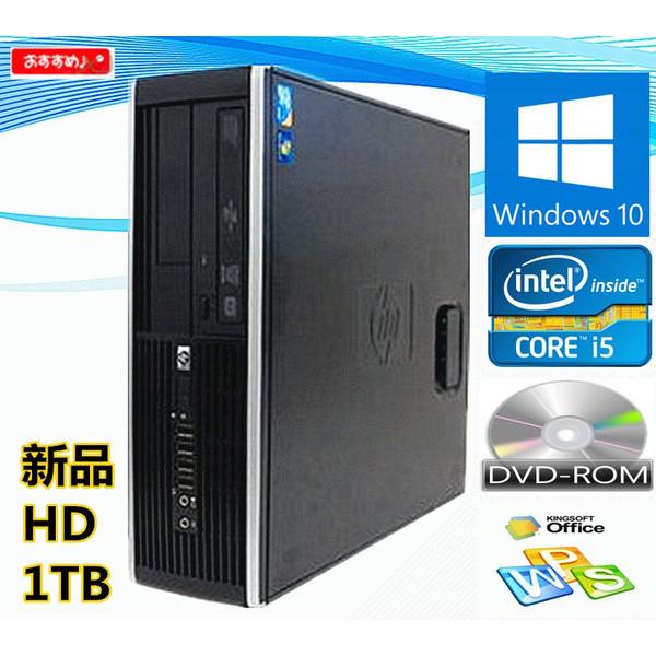 中古パソコン 中古デスクトップパソコン 本体 Windows 10 Pro 新品HD1TB HP 8100 Elite 爆速Core i5 3.2GHz メモリ4GB DVDドライブ_画像1