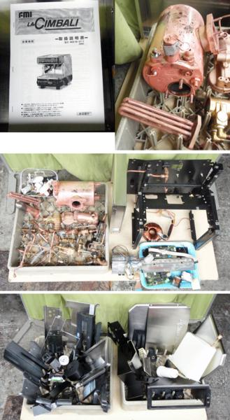 ◆La Cimbali/ラ・チンバリー製エスプレッソマシンM32BI-DT/1◆_画像3