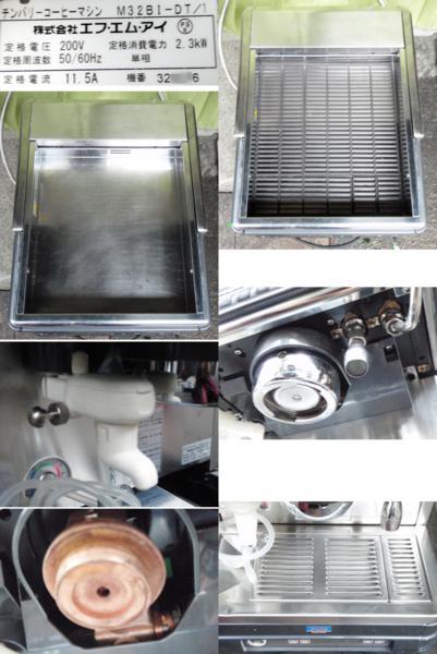 ◆La Cimbali/ラ・チンバリー製エスプレッソマシンM32BI-DT/1◆_画像2