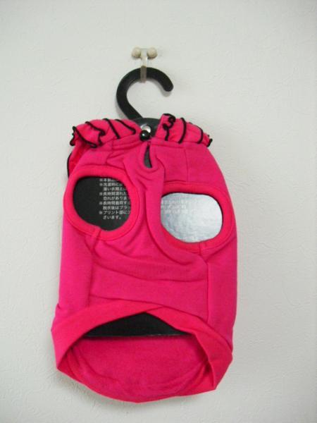 (50557)ピンクフリルパーカーCELEBRA DOG (SS)_画像3