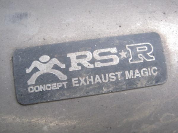 フィット GD1 RS-R RSR リアマフラー【eng】TO_画像2
