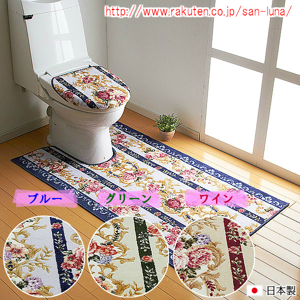 トイレマット 【 マリア 】 80cm ×115cm 日本製 【 ワイン 】_画像1
