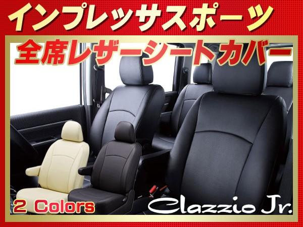 革調シートカバーインプレッサスポーツ GT系GT2/GT3/GT6/GT7 車種別専用 車シートカバー Jr._画像1
