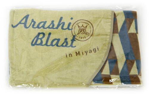 嵐 BLAST in Miyagi/フード付ロングマフラータオル◆新品Ss