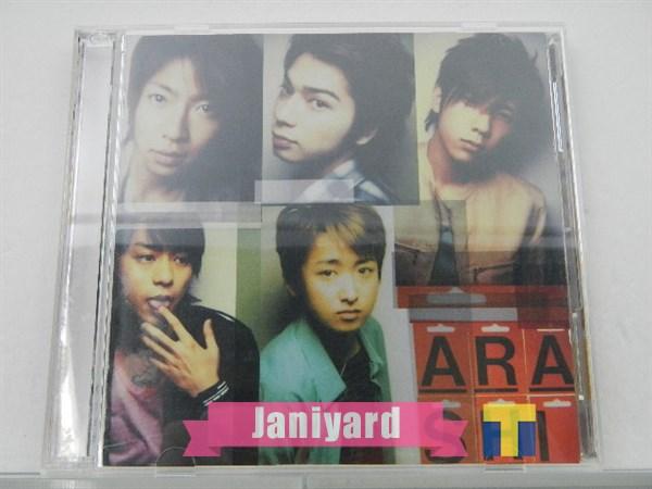 嵐 CD One 初回限定盤 CD+DVD 1円