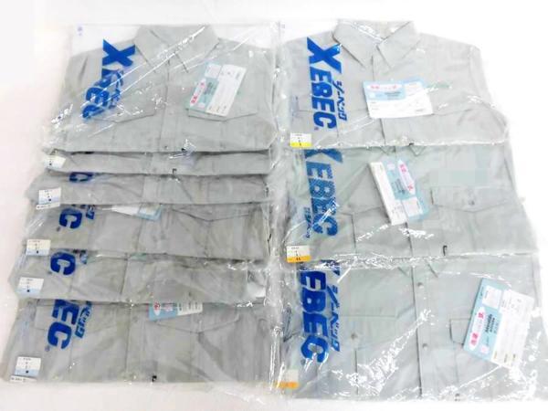 Y208YぶちSO 夏の作業服上衣☆XEBEC ジーベック 【洗濯NEWす。】モスグリーンサイズ色々9枚セット