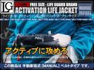 ★ライフジャケット手動膨張式 ベルトタイプ 迷彩グレー [L]