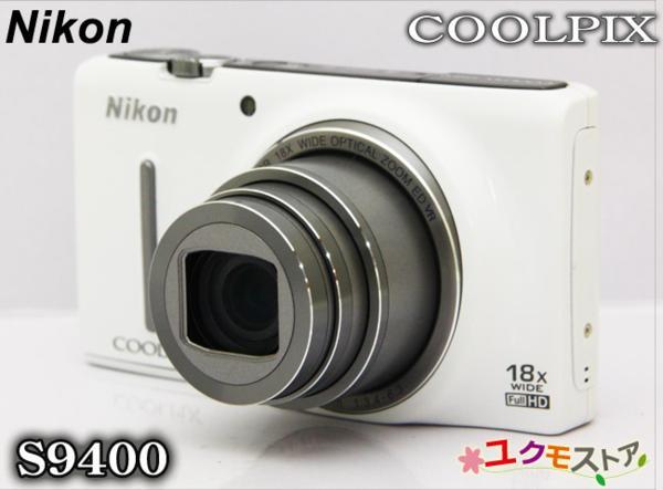 1円~Nikon コンパクトデジタルカメラ COOLPIX S9400 ホワイト 本体 1811万画素/光学18倍ズーム 動作確認・初期化済