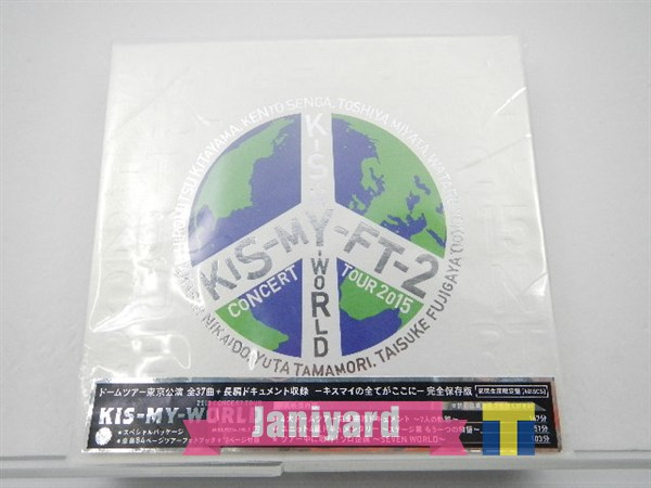 Kis-My-Ft2 DVD 2015CONCERT TOUR KIS-MY-WORLD 初回限定盤 1円