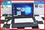 【3ヶ月保証】Office付 Windows10(64bit