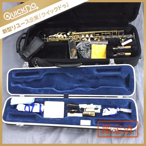 1円 THE MARCATO ザ・マルカート ソプラノサックス サクソフォン 木管楽器 セミハードケース付