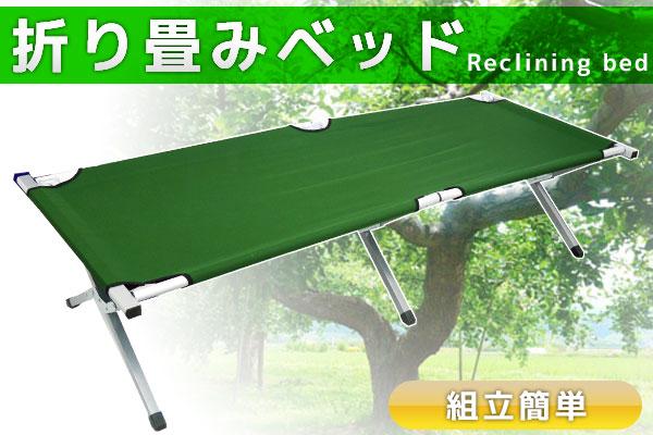 ●組立簡単アウトドアベッド折りたたみ式リラックス グリーン 09
