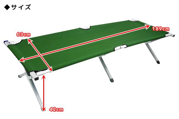 ●組立簡単アウトドアベッド折りたたみ式リラックス グリーン 09_画像2