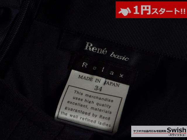 A821●Rene basic ルネ●未使用 スカート 34 紺●_画像4