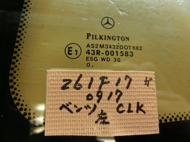 CLK200 平成13年 GF-208344 左 クォーターガラス ベンツ W208 CLK240 CLK320 リアガラス k_画像3