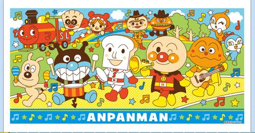 ◆20 アンパンマン 音楽シリーズ ブルー バスタオル 2017 送料無料 新着 グッズの画像