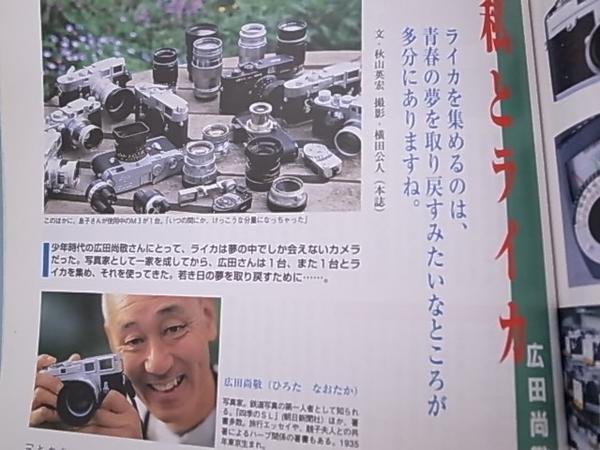 「中古カメラGet!」/中古カメラの買い方ガイド(中古・美品)_画像2