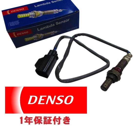 ボルボ V70Ⅰ V70Ⅱ S60 S70 S80 C70/オーツーセンサー DOX1419_画像1