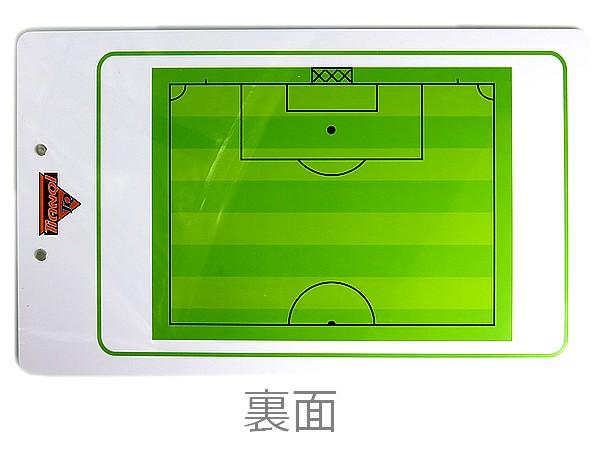 ●サッカーコーチボード作戦盤タクティクス!フルハーフ両面対応 クラブチームの戦略に フルフィールドハーフフィールド両方対応_裏面も使って作戦会議