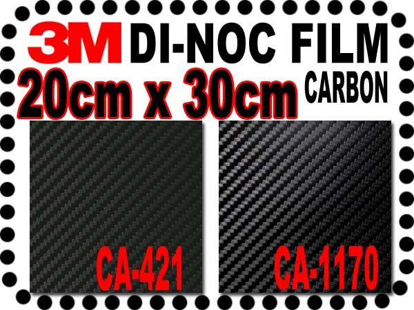 3M?ダイノックカーボン黒2種CA421CA1170【20*30cm】_画像1