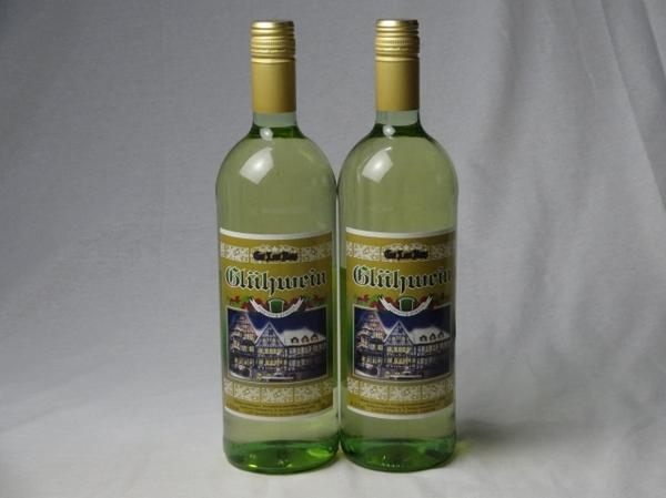ドイツホット白ワイン2本セット ゲートロイトハウス グリュー_画像1