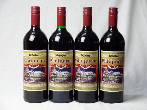 ドイツホット赤ワイン4本セット ゲートロイトハウス グリュー_画像1