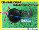 福岡■ ロビン 刈払機 エンジン BF リワインド リコイル 紐 部品