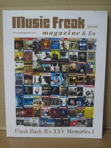 送134 Flash Back B'z XXV Memories I / music freak Special