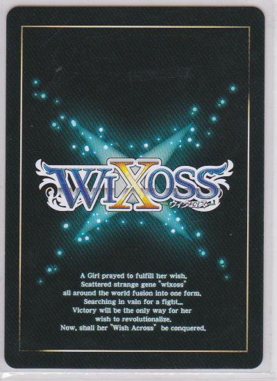 ▲WX 先駆の大天使 アークゲイン WX02-083 シークレット SECRET_画像2